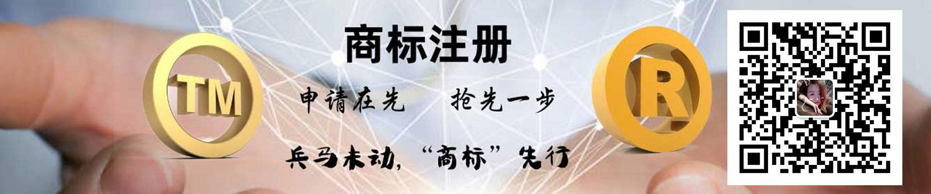 濮阳商标注册优质服务商